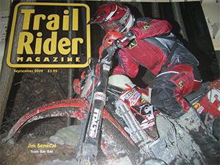 オマケ雑誌Trail Rider